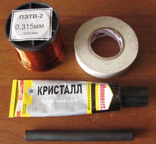 Материалы для катушки пинпоинтера